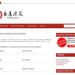 sito per corso di cinese modulo